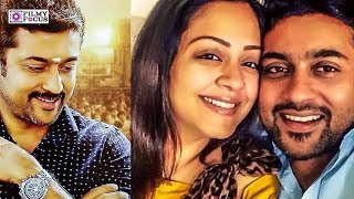 Download Jyothika's New Film | Suriya's Surprise Announcement | Latest Tamil Movie News Video