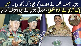 Indian Ex General Syed Ata Hasnain Statement on ISPR Victory