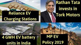 Electric Vehicles News 38: Reliance Charging Stations, MP EV Policy 2019, Ratan Tata Tork Motors