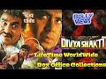 Download Ajay Devgan DIVYA SHAKTI 1993 Movie LifeTime WorldWide Box Office Collection Verdict Hit Or Flop MP3,3GP,MP4