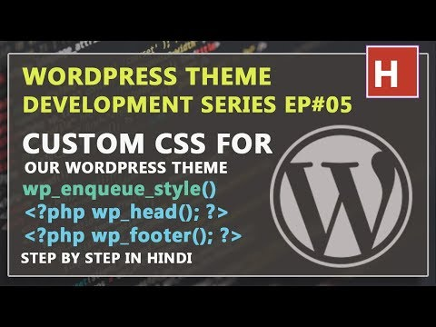 wordpress theme development in hindi Ep#05 | adding our custom style sheet to wordpress theme