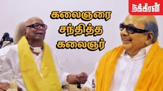 Latest Video | Kalaignar Karunanidhi Visit Murasoli | The birth and growth of DMK over the 75 years