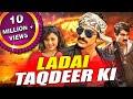 Ladai Taqdeer Ki (Ammayi Kosam) Hindi Dubbed Full Movie | Ravi Teja, Meena, Vineeth mp3