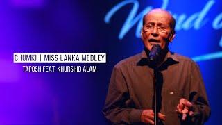 CHUMKI | MISS LANKA MEDLEY - TAPOSH FEAT. KHURSHID ALAM : ROBI YONDER MUSIC WIND OF CHANGE [ PS:02 ]