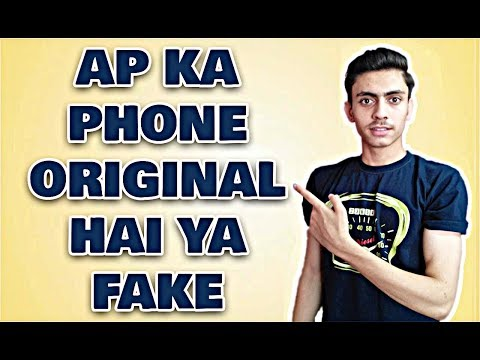 How To Check Original Phone By IMEI Code {Urdu/Hindi} 2017