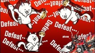 The Battle Cats | REGIT VS LORAX | Heavenly Tower