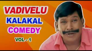 Download Vadivelu Kalakal Comedy Clips | Sillunu oru Kadhal Comedy scenes |Vel comedy scenes |Aadhavan comedy Video