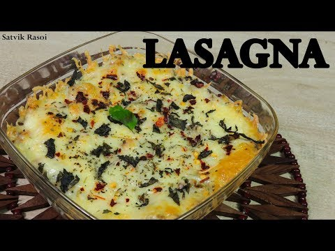 Lasagna Recipe | लज़ानिया | How to make Vegetable Lasagna at home