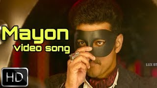 Maayon HD Video Song Mersal , Deleted Song