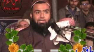 Molana Hafiz Umar Siddique New 2017 حافظ عمر صدیق موضوع بدیت گمراہی