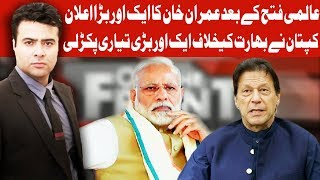 On The Front with Kamran Shahid | 30 September 2019 | Dunya News