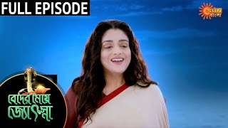 Beder Meye Jyotsna - Full Episode | 29th June 2020 | Sun Bangla TV Serial | Bengali Serial