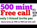 Free 500 mint free call one invite friends any county India Pakistan