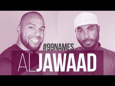 AlJawaad | Ammar AlShukry | 99 Names EP59 | AlMaghrib Institute