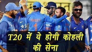 India Vs England T20 Team : R Ashwin- Jadeja rested, Rasool and Amit Mishra in | वनइंडिया हिंदी
