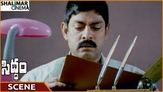 Siddham Movie || Jagapathi Babu Seeing Sindhu Menon File || Jagapathi Babu || Shalimarcinema