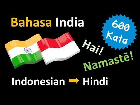 Belajar Bahasa India   Kosa kata Frase dan tatabahasa   Bahasa Indonesia