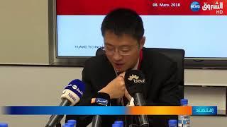 """#x202b;شركة """"هواوي""""  تتطلع إلى انجاز مصنع لتركيب الهواتف الذكية بالجزائر سنة 2018#x202c;lrm;"""