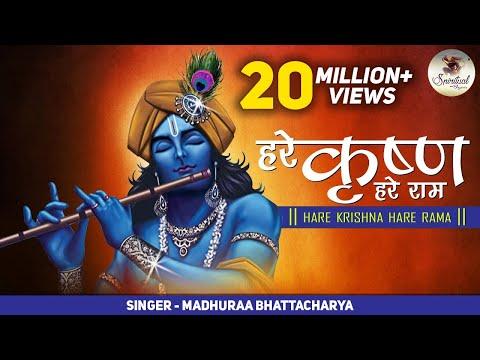 Xxx Mp4 Hare Krishna Hare Rama Maha Mantra This Song Is For Those Who Love Krishna Amp Rama Bhajan 3gp Sex