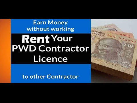Give Your PWD Contractor Licence to other contractor and Earn Money l Hindi l Suraj Laghe