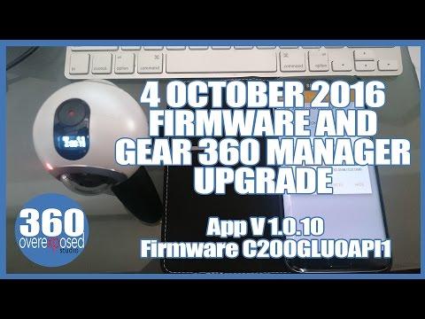Samsung Gear 360 Firmware Update October 2016