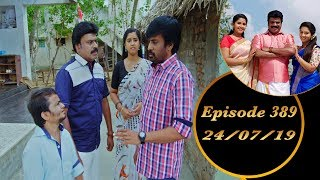 Kalyana Veedu | Tamil Serial | Episode 389 | 24/07/19 |Sun Tv |Thiru Tv
