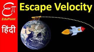 Escape Velocity | explained in HINDI