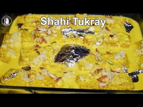 Shahi Tukray Recipe - How to make Double Ka Meetha Shahi Tukda by Kitchen With Amna