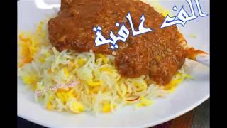 قيمه العدس سهله وسريعه  جربوها راح تعجبكم اكلات عراقية ام زين  IRAQI FOOD OM ZEIN