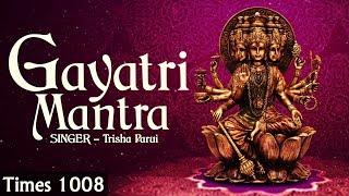 Popular Gayatri Mantra Chanting 1008 Times - Om Bhur Bhuva Swaha - ॐ भूर्भुवः स्वः | गायत्री मंत्र