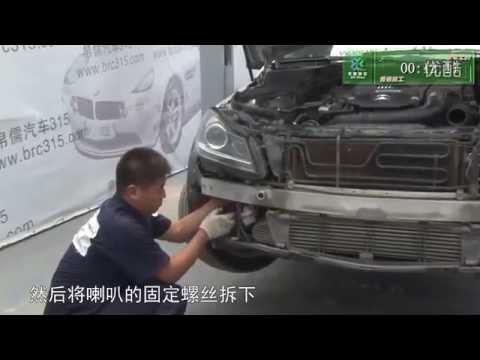 Mercedes C200 horn replacement