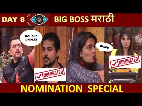 BIG BOSS MARATHI - Astaad Nominated Pushkar Saying