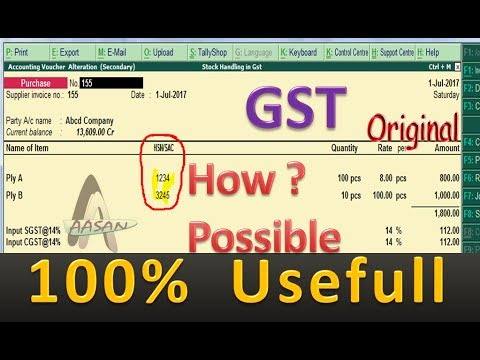 Tally Display or show hsn code on sales/purchase voucher screen in GST| Tally Trick & Tips