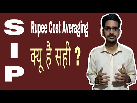 What is SIP( Systematic investment plan) ? what is  Rupee cost averaging ?