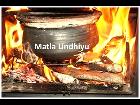 Matla Undhiyu in clay pot umbadiyu   ubadiyu by RinkusRasoi