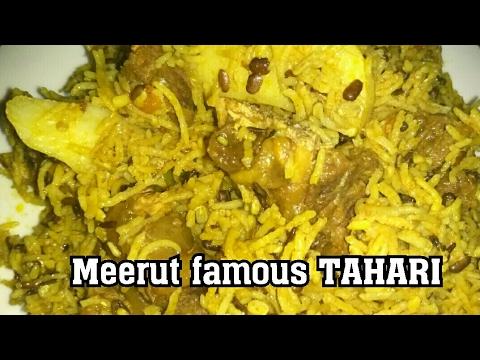 Urad Daal Tahari inspired from merrut