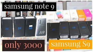 S9+ | sumsung mobile series only 3000 start | second hand mobile phone cheap price smart phone| ssj