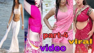 Desi viral very hot funny vigo- Tik TOK- vmate-  videos 2019#Funny#comedy#Desi Funny video