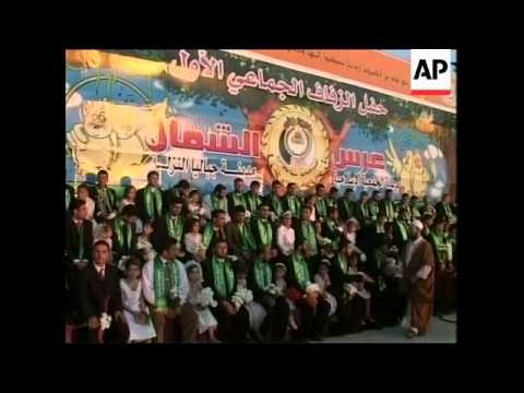 120 couples get married in mass Islamic ceremony