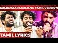Download Negative Comments Bad Times Sadness Love Success Sid Sriram Interview Vaanam Kottattum mp3
