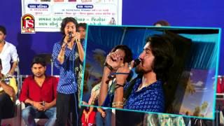 Chitoda Samaj Maa Nu | Gujarati Video Song | Garba song | Vijay Suvada,Babar raika