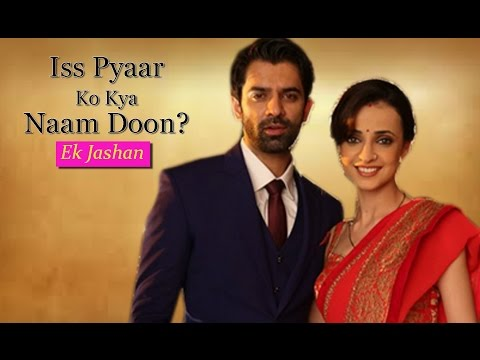 Download ko naam doon iss kya free pyaar songs 2014