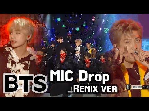 BTS - MIC Drop(Remix ver), 방탄소년단 - MIC Drop(리믹스 버전) @2017 MBC Music Festival