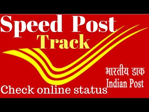 How to track speed post | check status online | Hindi detail