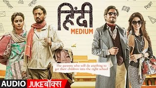 Hindi Medium Movie Full Album (Audio Jukebox) Irrfan Khan ,Saba Qamar | Sachin - Jigar