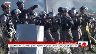 يوم الغضب.. رسالة الرفض الفلسطيني لقرار ترامب