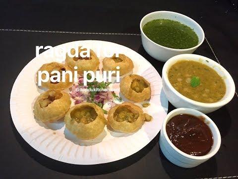 ragda pani puri | ragdo stuffing for pani puri | ragda recipe for pani puri recipe