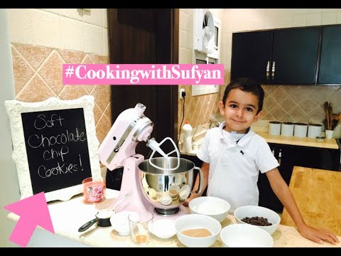 Cooking with Sufyan: Soft Chocolate Chip Cookies