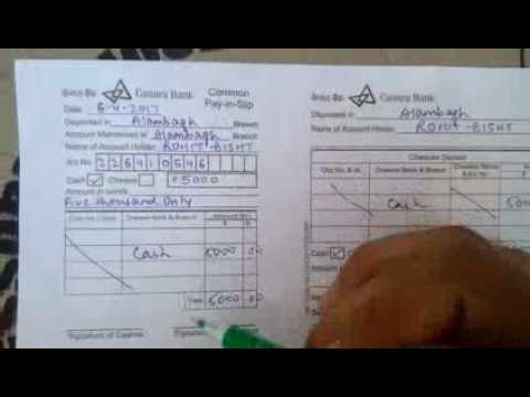 How to fill deposit slip of Canara Bank in Hindi