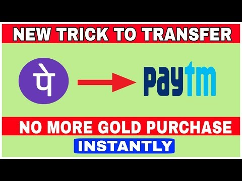 No More Gold Purchase | Transfer PhonPe Cashback To Paytm Instantly | New Trick Phonpe To Paytm